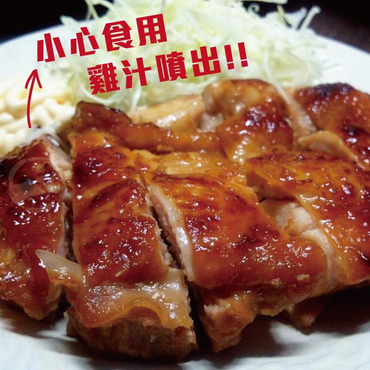 欣明◆台灣嚴選雞腿任選 0