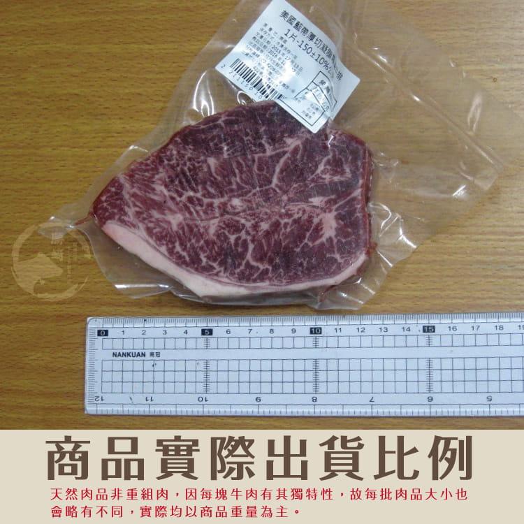 欣明◆美國藍帶厚切凝脂霜降牛排(300g/1片) 9