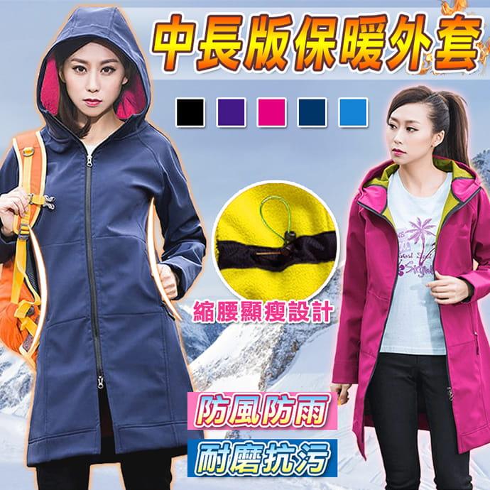 時尚多場合保暖防風外套 0