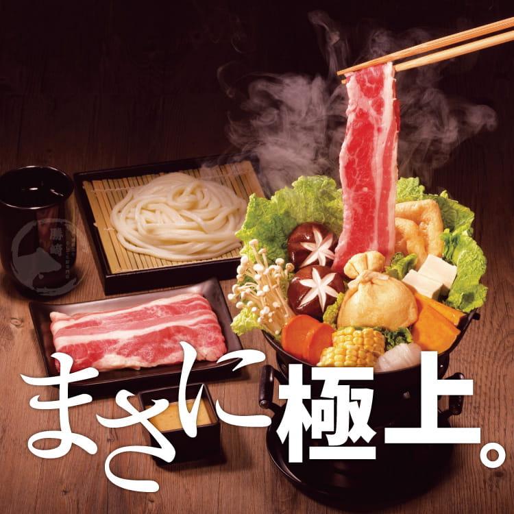 欣明◆美國安格斯黑牛雪花牛火鍋肉片(500g/1盒) 4
