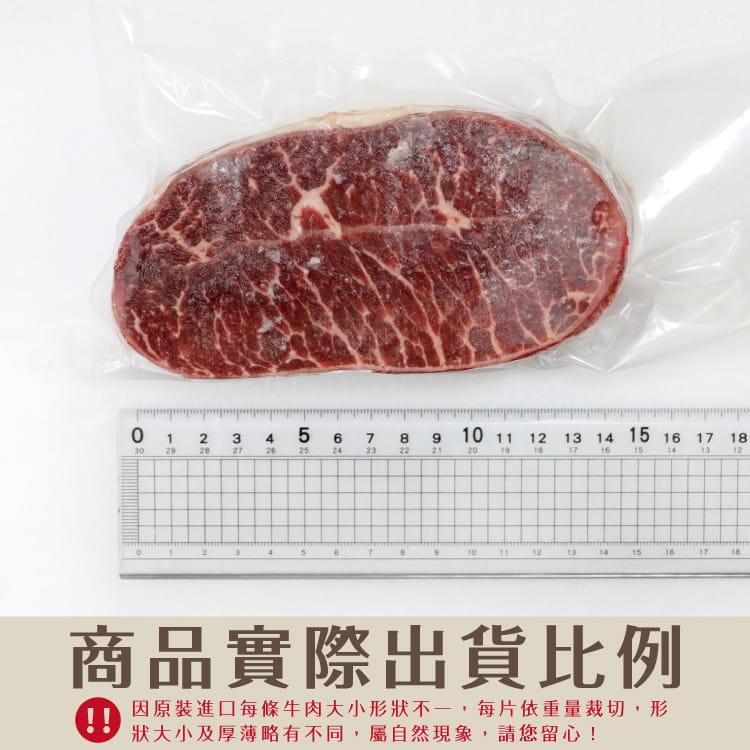 欣明◆美國奧羅拉極光黑牛PRIME霜降牛排(260g/1) 7