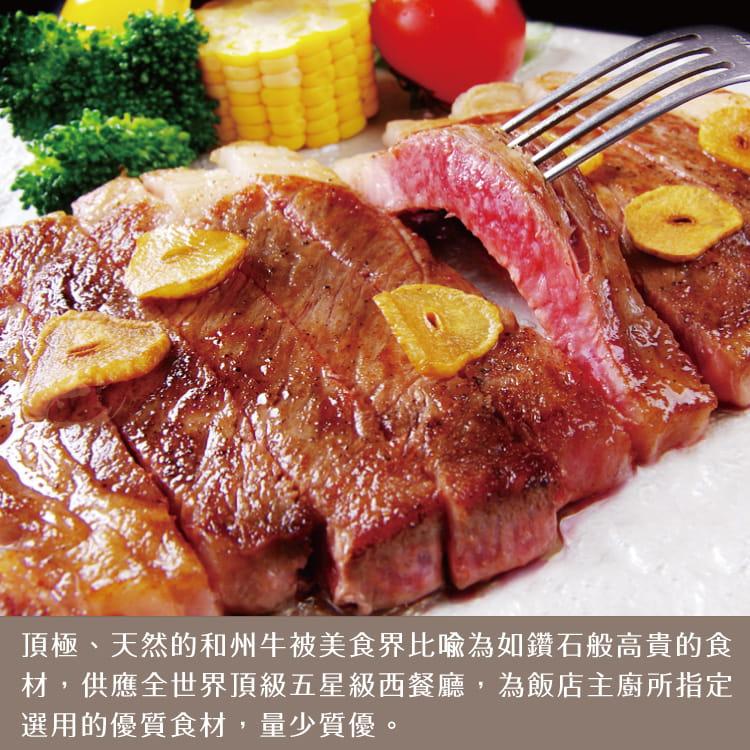 欣明◆美國日本種和州牛9+老饕肋眼牛排(280g/1片) 3