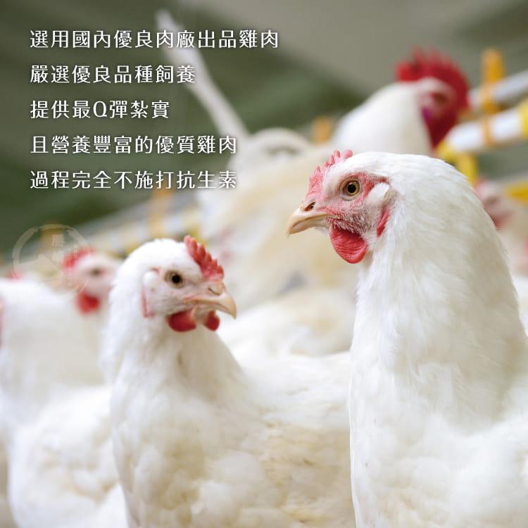 欣明◆台灣嚴選去骨雞腿排(300g/1片) 6