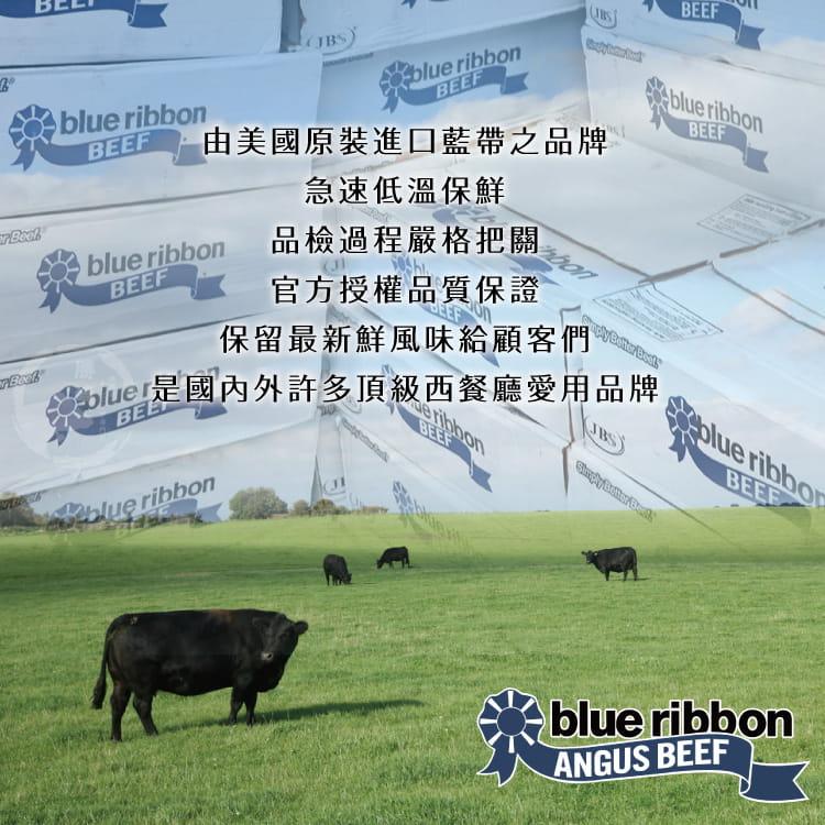 欣明◆美國藍絲帶厚切雪花翼板小排(200g/1片) 5