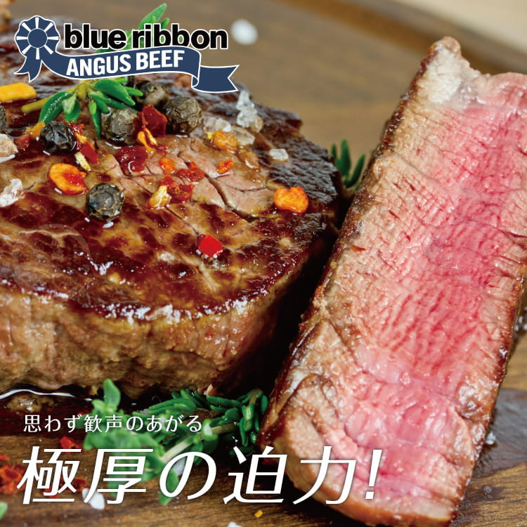 欣明◆美國藍絲帶極黑菲力牛排~厚切(250g/1片) 3