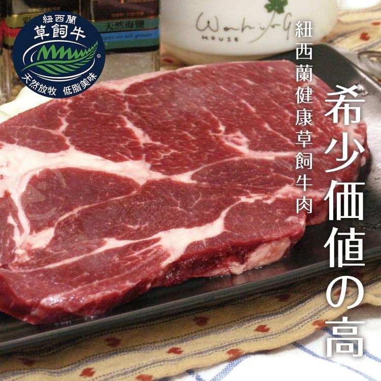 欣明◆紐西蘭PS濕式熟成沙朗牛排(280g/1片) 2