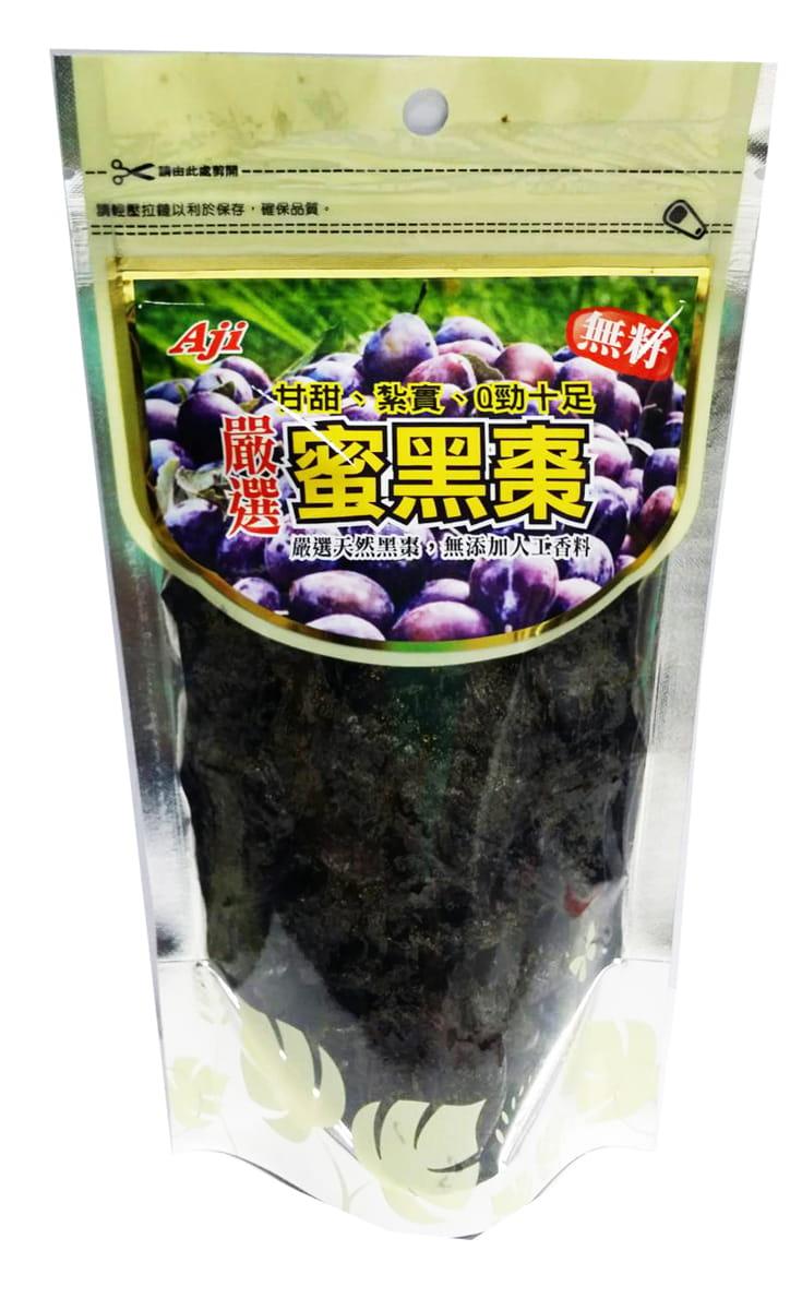 無籽蜜棗乾(170g/包) 1