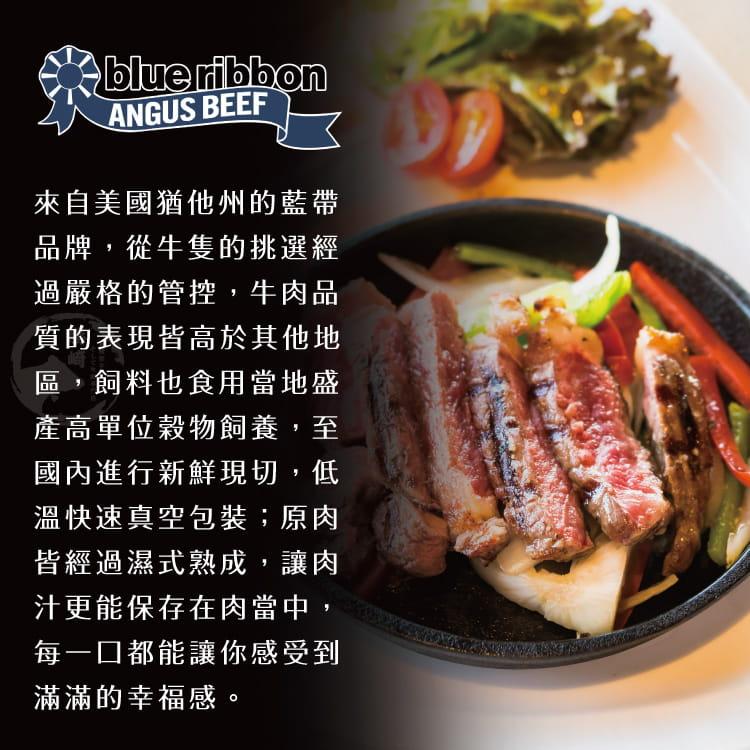 欣明◆特選美國藍帶嫩肩牛排(150g/1片) 5