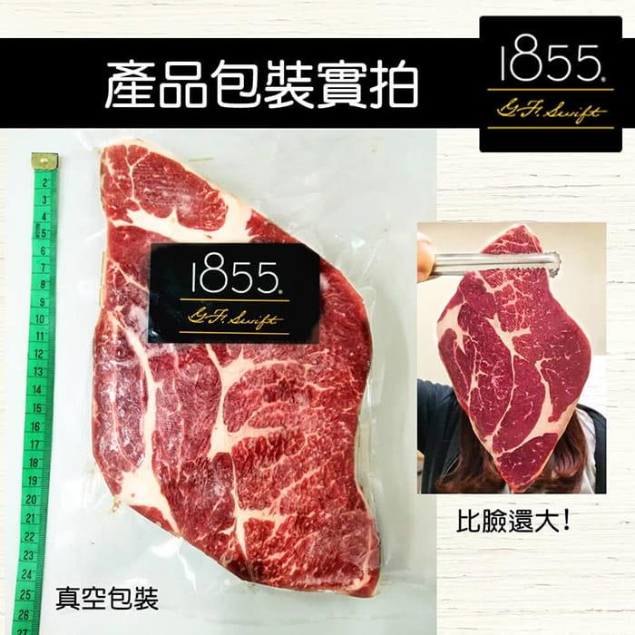 【上野物產】1855巨無霸霜降牛排(450g土10%) 8