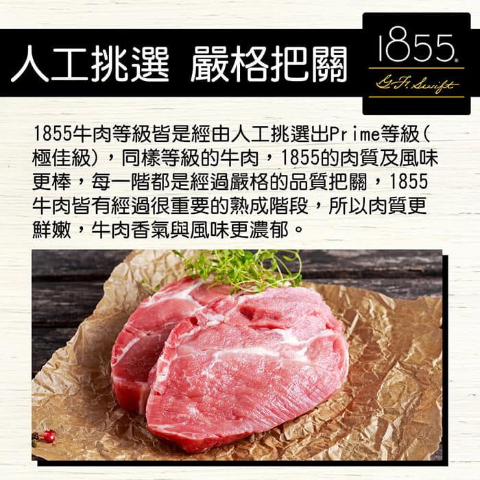 【上野物產】1855巨無霸霜降牛排(450g土10%) 3