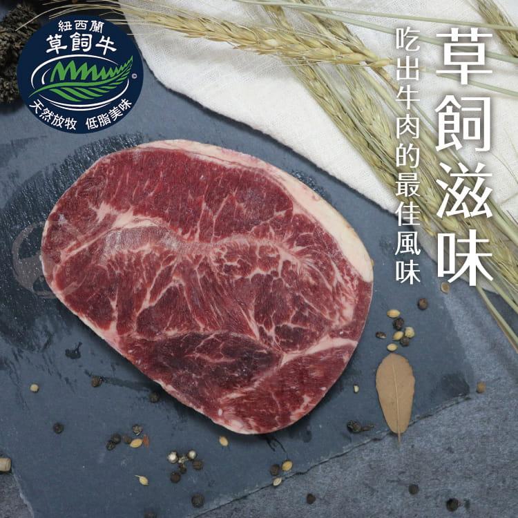 欣明◆紐西蘭特優雪花牛排(100g/1片) 2