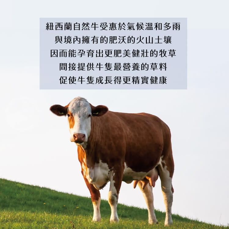 欣明◆紐西蘭PS雪花小牛帶骨牛小排(120g/2片) 5