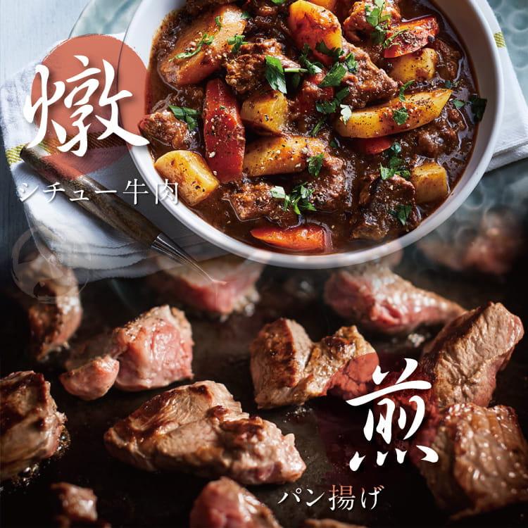欣明◆百變任搭福利牛肉~牛排頭尾邊(300g/1包) 7
