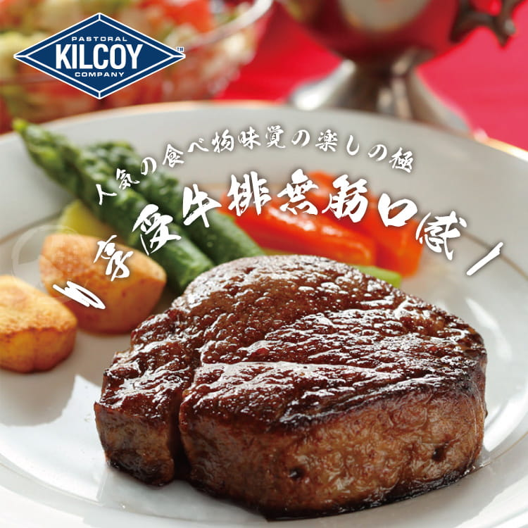 欣明◆澳洲安格斯藍鑽極鮮菲力牛排(120g/1片) 4