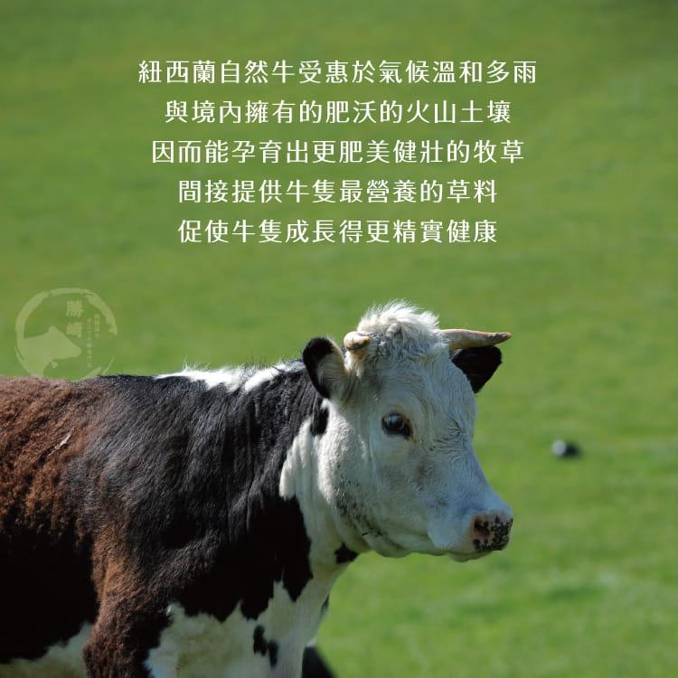 欣明◆紐西蘭厚切特優雪花牛排(250g/1片) 5