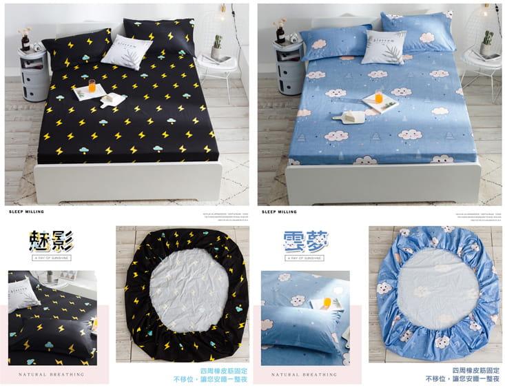 多用途防潑水保潔床包 13