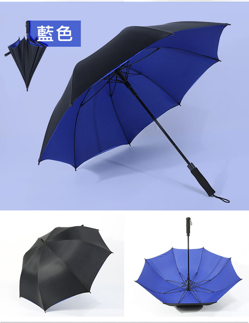 【TengYue】超級大商務自動開防風曬雨傘 14