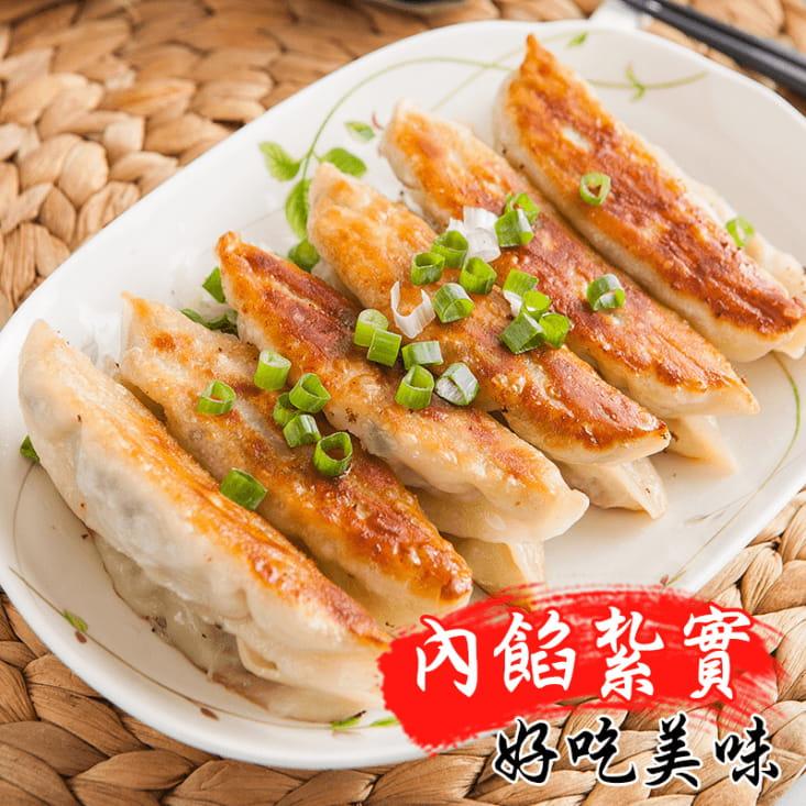 【禾家香】大鍋貼(30g/粒) 0