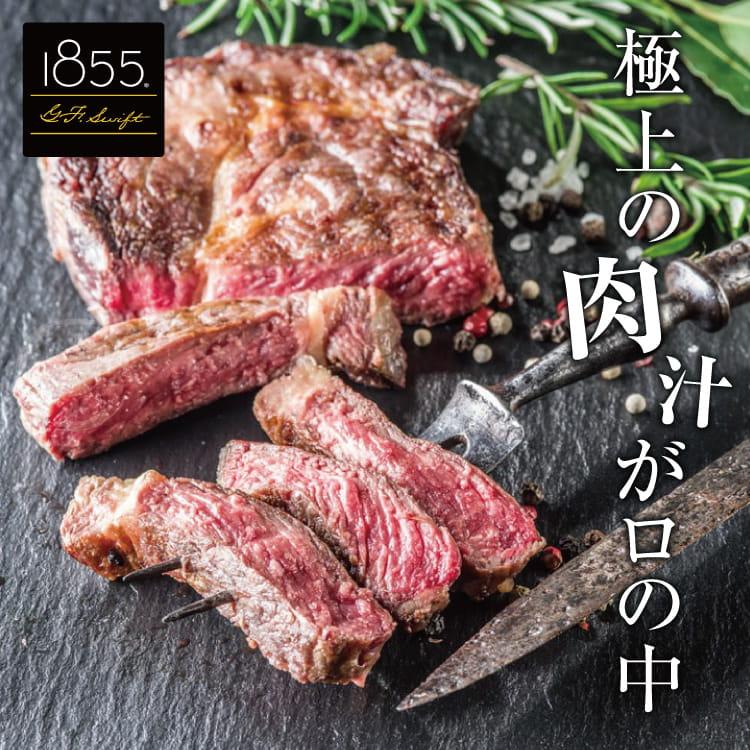 欣明◆美國1855黑安格斯熟成極鮮嫩肩牛排(120g/1片) 3