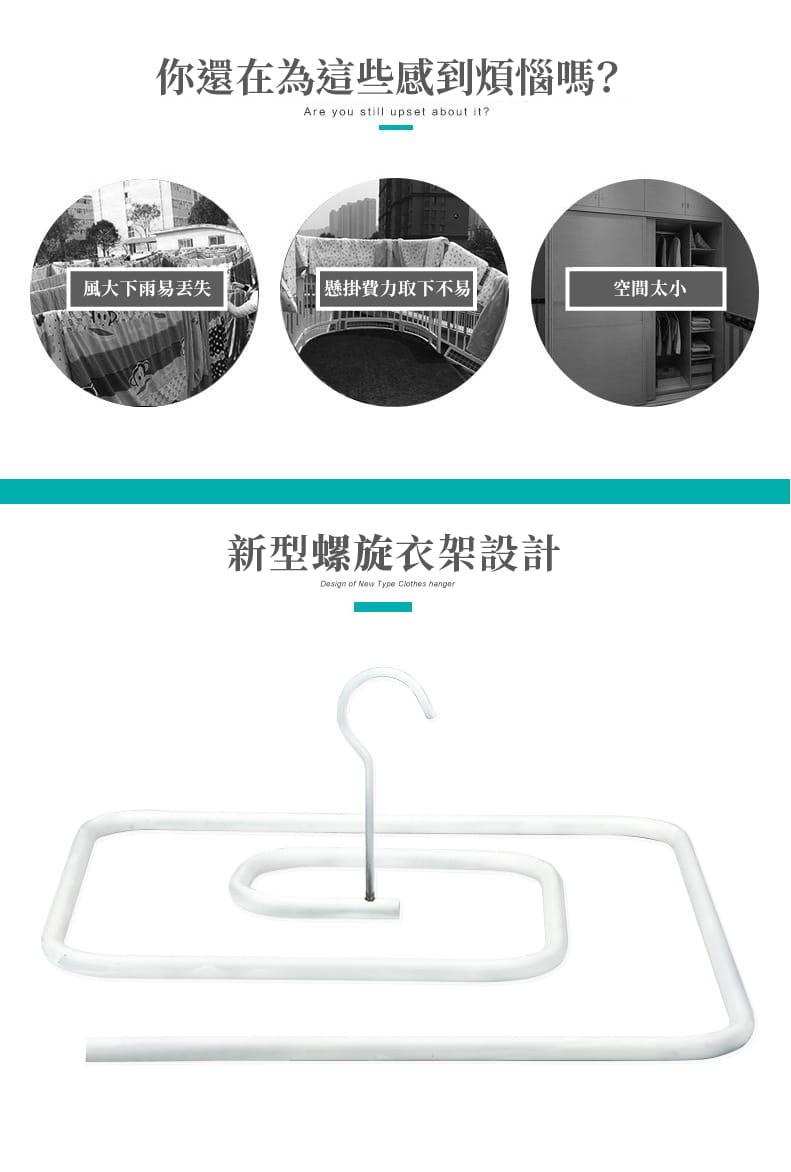 【DaoDi】日韓熱銷螺旋式曬被子神器 3