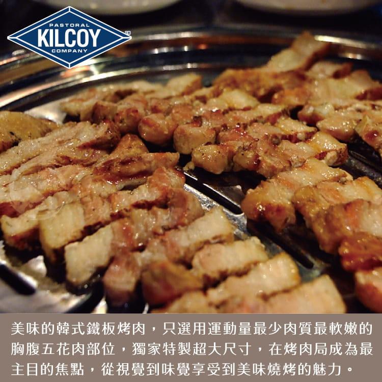 欣明◆韓式安格斯黑牛霜降牛五花烤排(200g/1片) 3