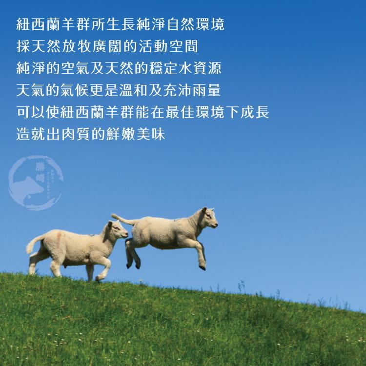 欣明◆紐西蘭雪花羊火鍋肉片(200g/1盒) 5