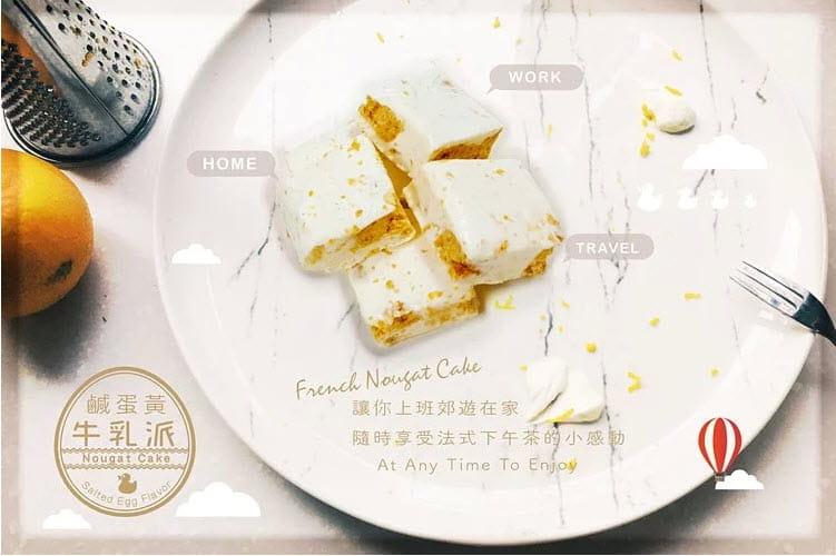 大頭叔叔鹹蛋黃牛乳派(禮盒裝144g) 6