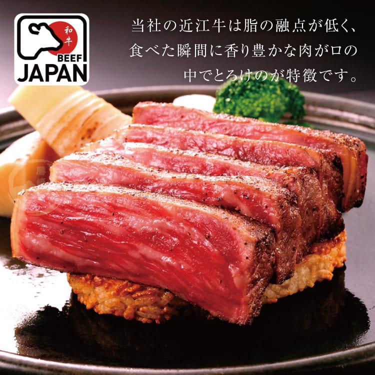 欣明◆日本近江A5黑毛和牛霜降去骨小排(110g/1片) 3