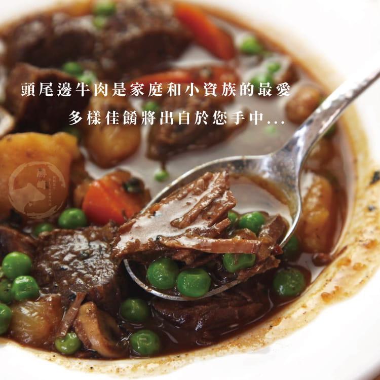 欣明◆頂極無骨牛小排頭尾邊(300g/1包) 4