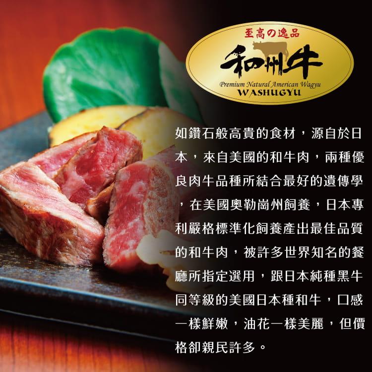 欣明◆美國日本種和州牛9+老饕肋眼牛排(280g/1片) 6