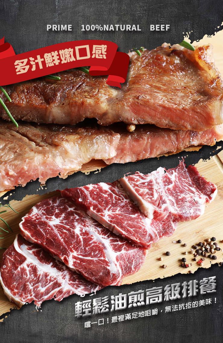美國安格斯PRIME嫩肩牛排(100g/入) 5