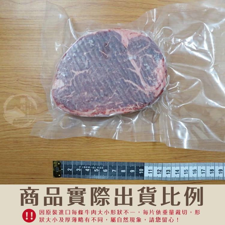 欣明◆美國藍絲帶極黑菲力牛排~厚切(250g/1片) 7