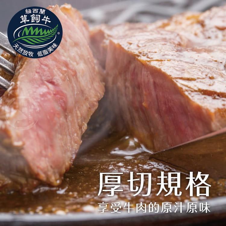 欣明◆紐西蘭厚切特優雪花牛排(250g/1片) 4