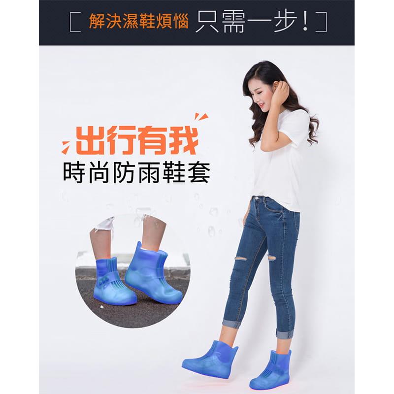 新一代雨天必備折疊防滑鞋套 6