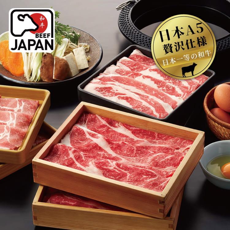 欣明◆日本A5純種黑毛和牛雪花去骨火鍋肉片(200g/盒) 2