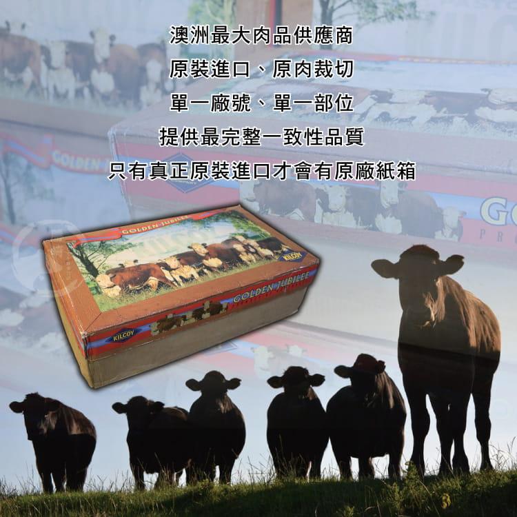 欣明◆澳洲安格斯藍鑽雪花牛排(200g/2片) 6