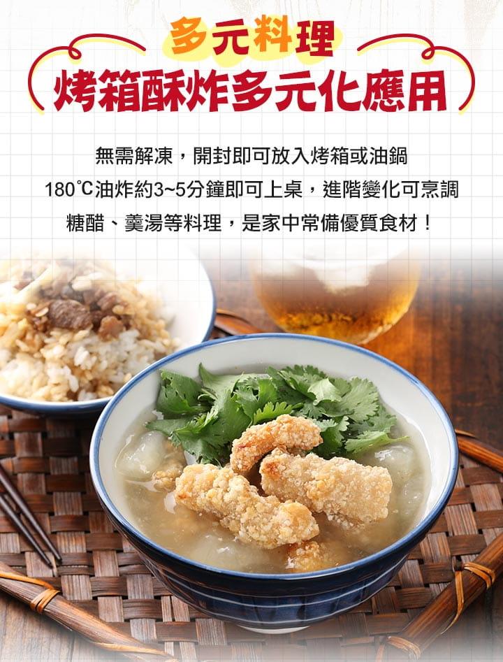 【愛上美味】香酥卡滋黃金魚塊 5