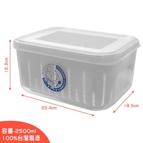 《真心良品》甜媽媽二用濾水保鮮盒3入組 5