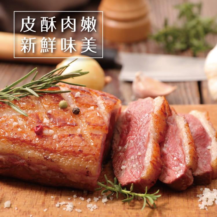 欣明◆國產嚴選超厚切櫻桃鴨胸(340g/1片) 3