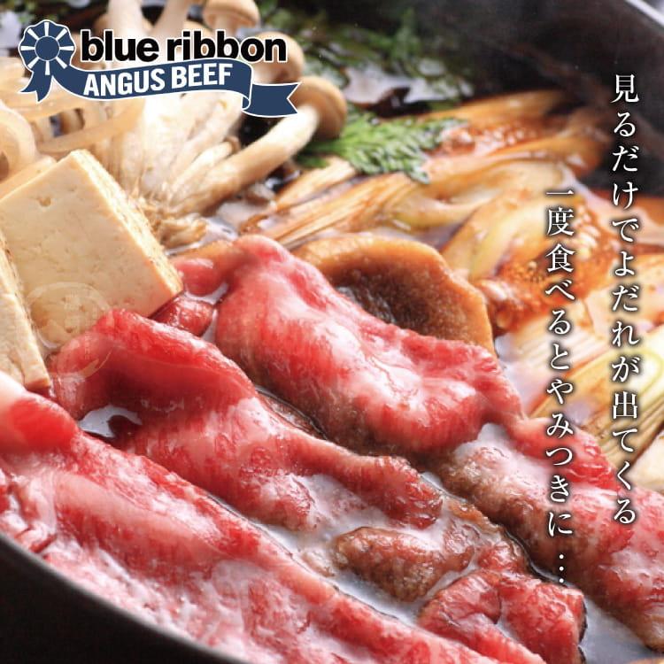 欣明◆美國藍帶雪花牛火鍋肉片(200g/1盒) 4