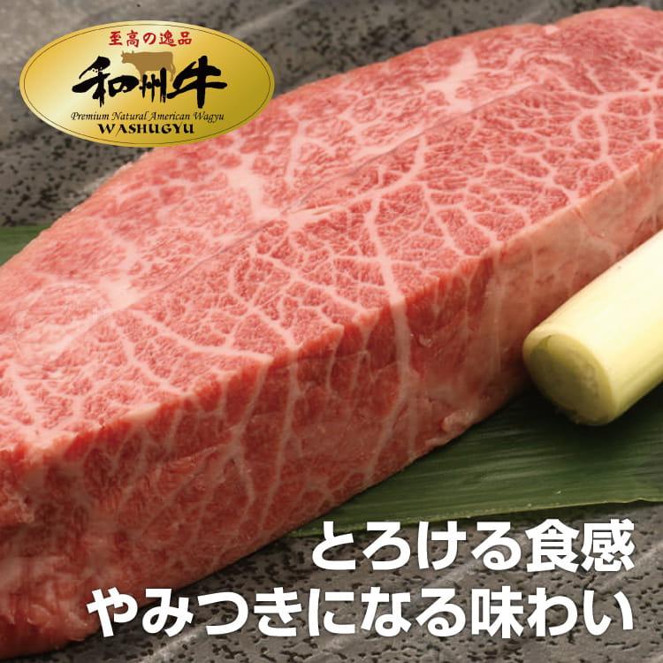 欣明◆美國日本種和州牛9+厚切凝脂牛排~大份量(250g) 2