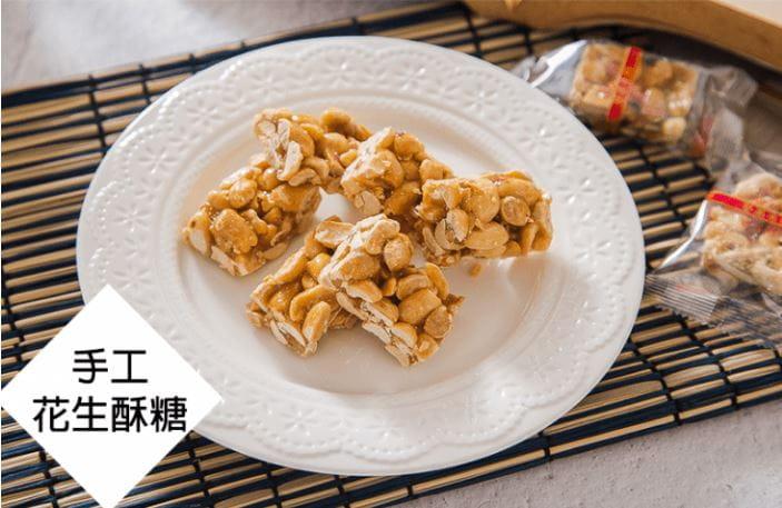 家庭食坊手工米香酥糖 3
