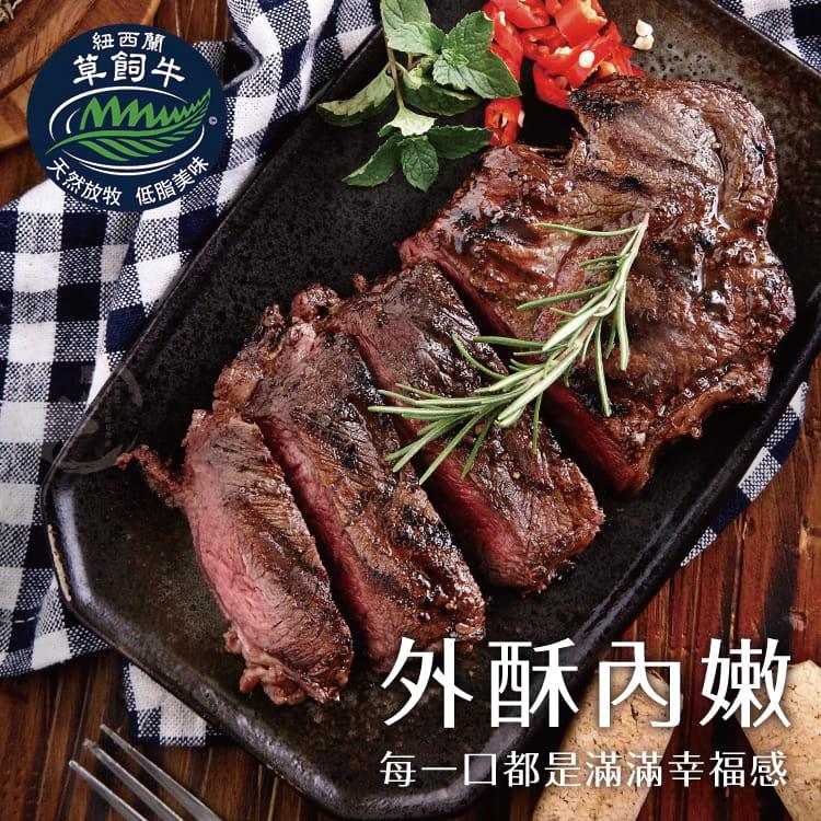 欣明◆紐西蘭嚴選自然牛雪花牛排(150g/1片) 2