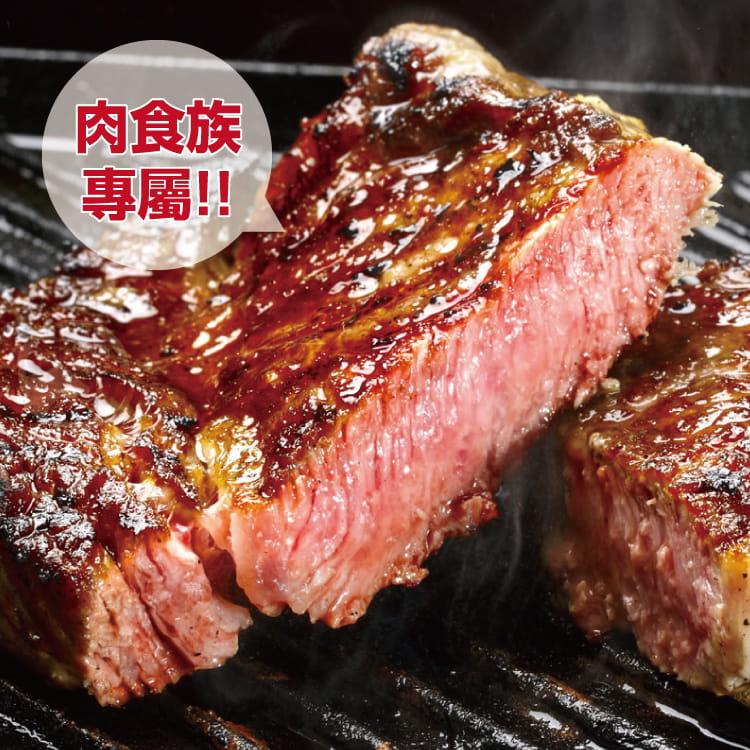欣明◆巨無霸PRIME沙朗牛排(450g/1片) 4