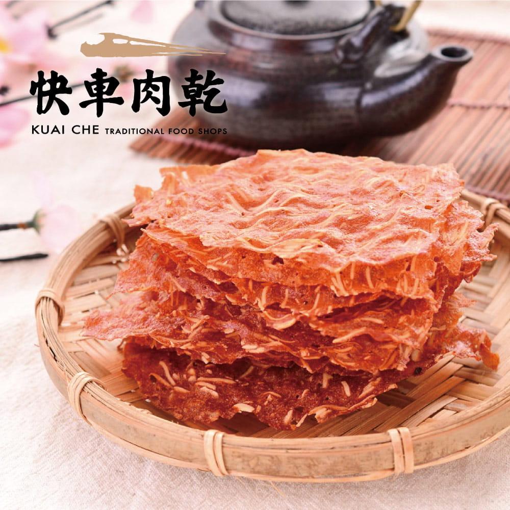 【快車肉乾】超薄香脆肉紙(60g/包) 0