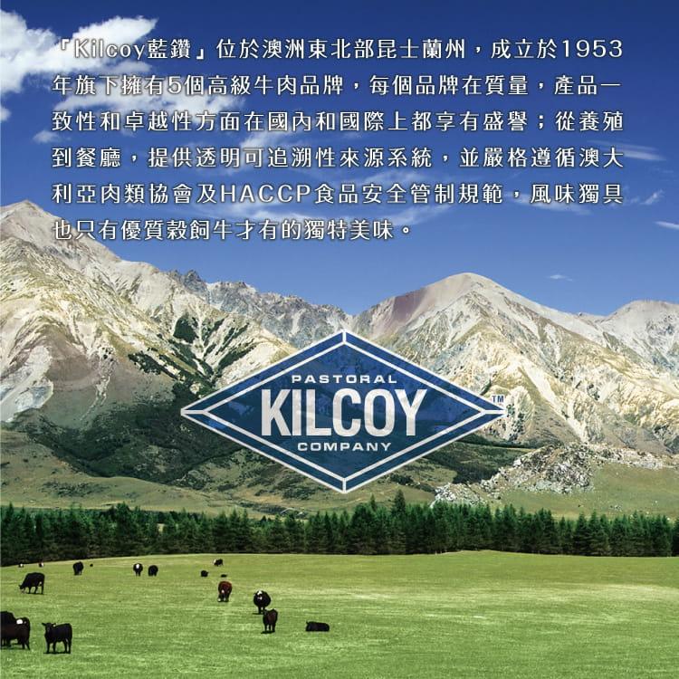 欣明◆澳洲安格斯藍鑽極鮮超厚切菲力牛排(250g/1片) 5