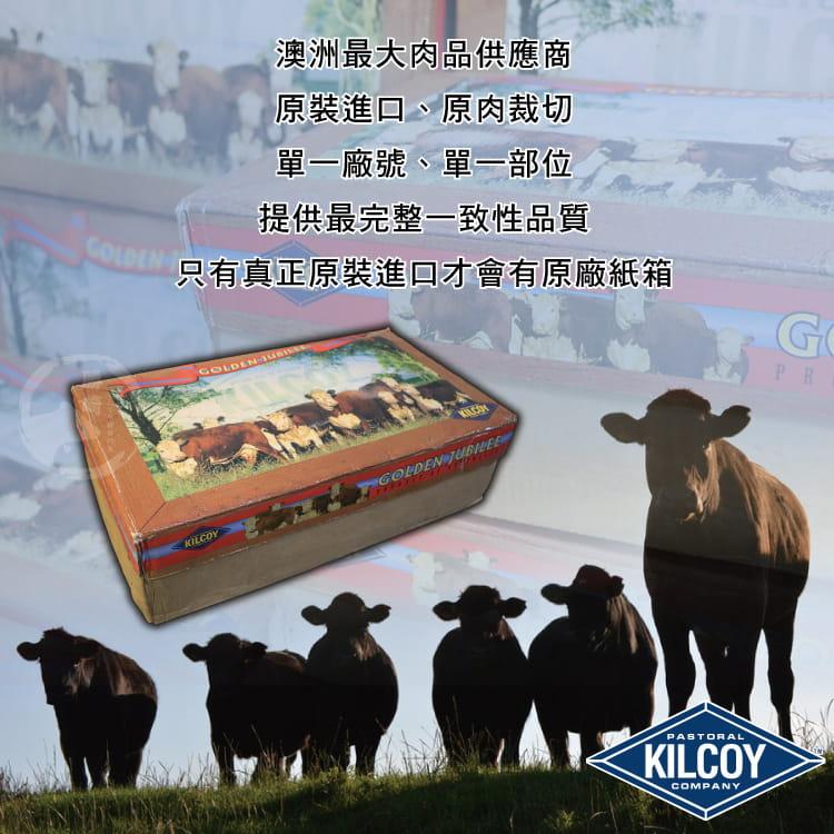 欣明◆日式原燒雪花牛厚切燒肉片(300g/1包) 6