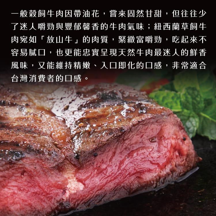 欣明◆紐西蘭嚴選自然牛雪花牛排(150g/1片) 6