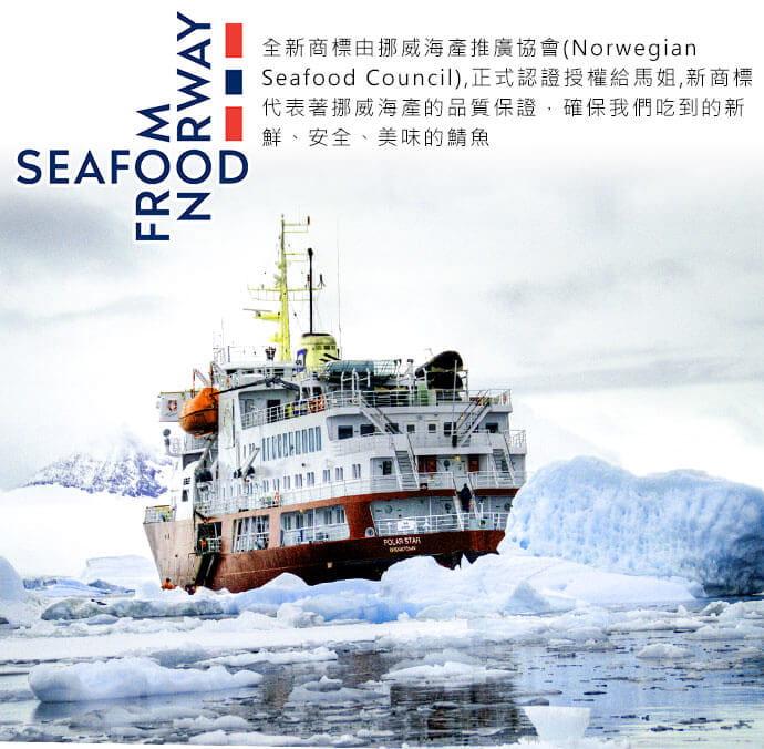 【百匯集】挪威薄鹽鯖魚片超值組 140g/片 1