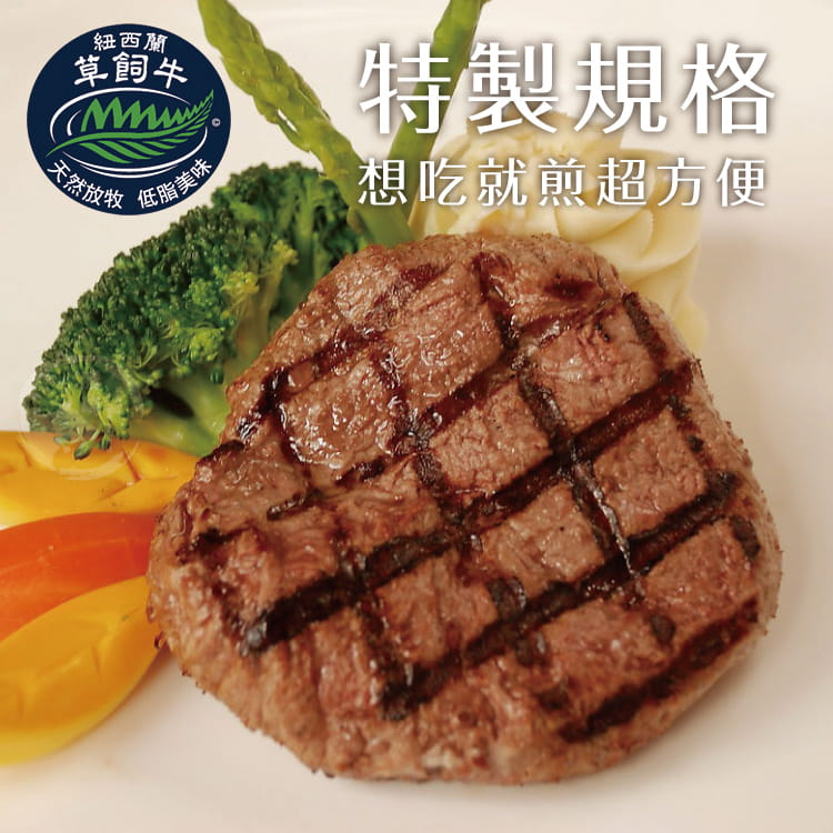 欣明◆紐西蘭PS霜降牛排(100g/1片) 4